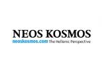 Neos Kosmos (newspaper)